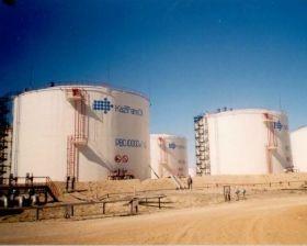 «КазТрансОйл» оштрафован на 5 миллионов тенге за выбросы в окружающую среду