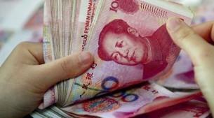 Казахстанская фондовая биржа открывает торги по юаню