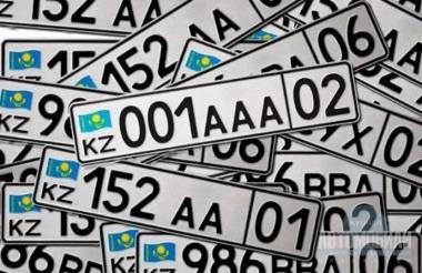 «Блатной» госномер 777 обойдется казахстанцам в 400 тыс тенге