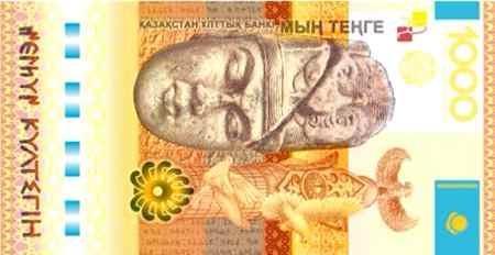 Почему в Казахстане банкоматы и терминалы принимают к оплате не все купюры