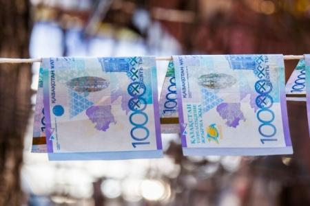 В Казахстане стартует амнистия капитала