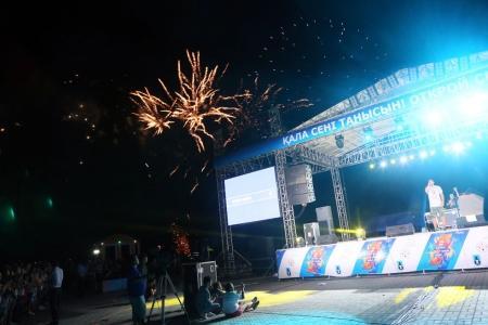 Каста: Aktau Open Fest — это круто!