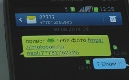 Загадочная программа атаковала сотни мобильных телефонов по всему Казахстану
