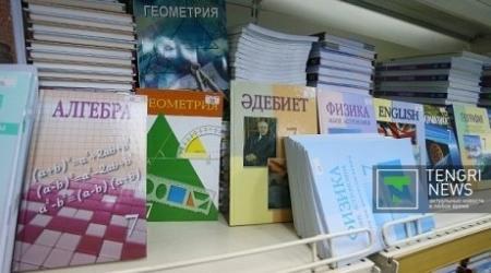 Депутат упрекнула Минобразования в нехватке учебников