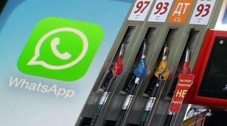 Бойкотировать АЗС в Казахстане призывают через WhatsApp