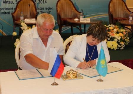 Подписан меморандум между Мангистауской областью и Байконуром по развитию детского туризма