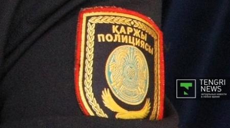 Академию финансовой полиции РК решили не ликвидировать