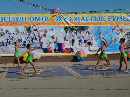 В Мунайлинском районе прошел Фестиваль здоровья