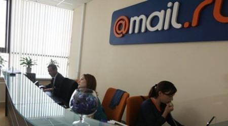В Сети появилась база паролей к почте Mail.ru