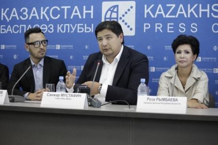 В Казахстане запустили музыкальный канал Gakku TV