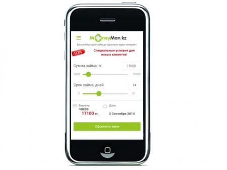Появилась мобильная версия онлайн-сервиса Moneyman.kz