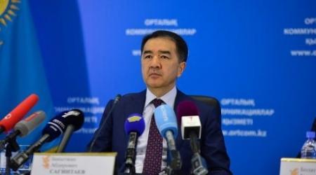 Меры по противодействию коррупции озвучили в правительстве Казахстана