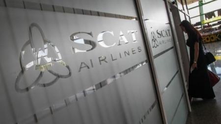 В SCAT ответили по поводу языка оформления авиабилетов
