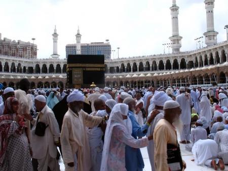 Паломничество в Мекку совершат 113 мусульман из Мангистау