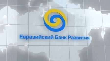 ЕАБР разместил свои облигации в Казахстане на 20 миллиардов тенге