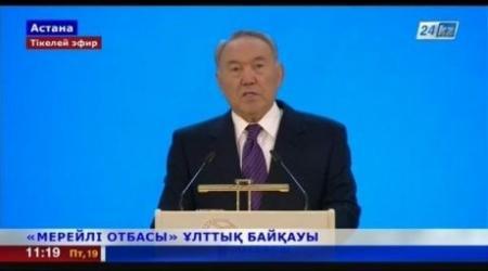 Назарбаев обеспокоен ростом числа брошенных детей и стариков в домах престарелых