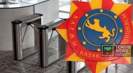 Лишь 20 процентов бывших финполовцев останутся работать в агентстве Кожамжарова