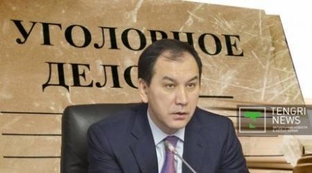 Два уголовных дела возбуждено в отношении экс-акима Карагандинской области
