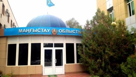 Два уроженца Туркменистана осуждены в Мангистауской области