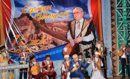 В Актау прошел  юбилейный вечер известного кюйши Сержана Шакрата
