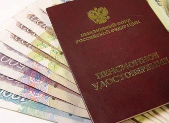 Женщина с двойным гражданством получала пенсии и в Казахстане, и в России