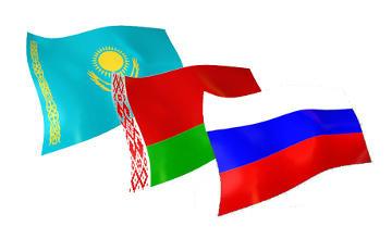 Парламент Казахстана ратифицировал Договор о Евразийском экономическом союзе