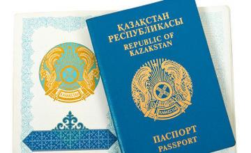 Казахстан и ЕС договорились о возможной подготовке соглашения об упрощении визового режима