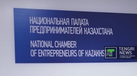 НПП предлагает клеймить позором род коррупционеров