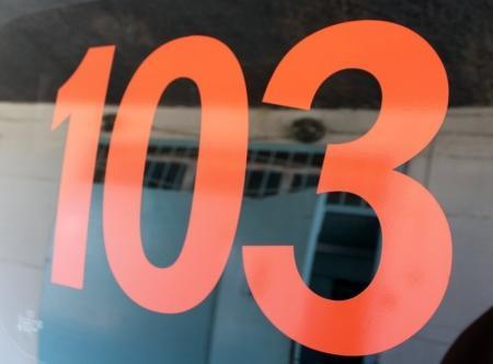 В дорожной аварии в Мунайлы пострадали два человека