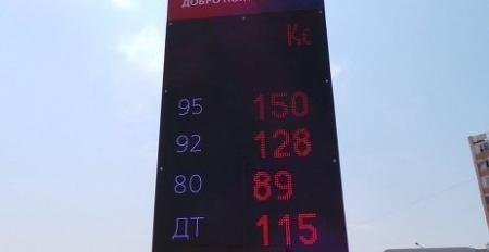 Повышение цен на ГСМ до конца года не ожидается - Досаев
