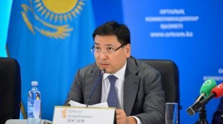Повторная девальвация в Казахстане не предполагается - Досаев