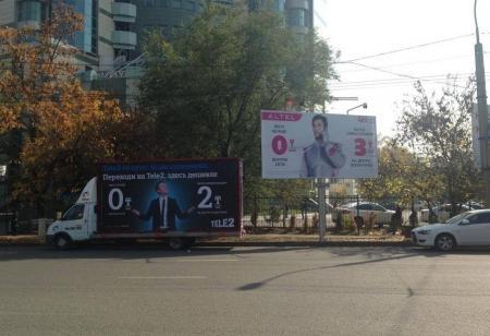 """Маркетинговые войны в Алматы продолжаются. Tele2 выбрал """"новую жертву"""""""