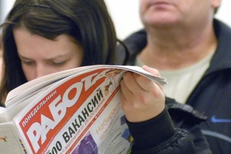 В РК официально зарегистрированы около 56 тыс безработных