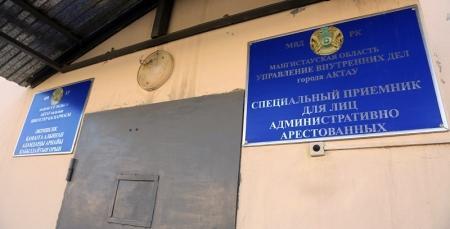 Жительница Актау провела десять суток под арестом за нецензурную брань