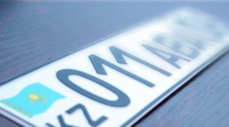 При продаже авто владельцы смогут сохранить за собой VIP-номера в Казахстане