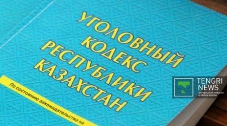 За побои и угрозы казахстанцев не смогут арестовывать до 2017 года