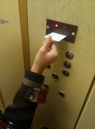 В Актау с начала 2014 года установили 23 новых лифта