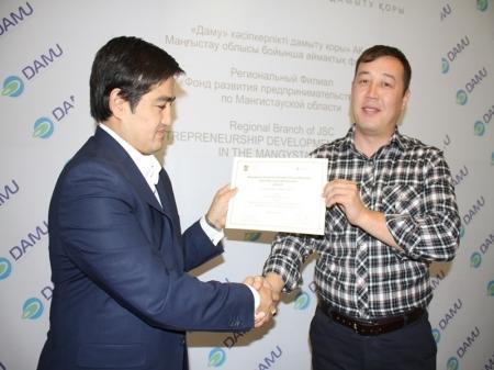 Мангистауских бизнесменов три дня учили в Назарбаев Университете