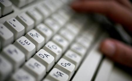 Казахстанцам стала доступна регистрация доменов в 300 зонах