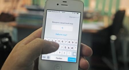 Об угрозе утечки персональных данных казахстанцев заявили эксперты