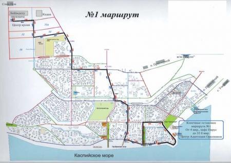 В Актау начал работу автобусный маршрут №1