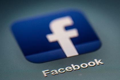 В Facebook появилась кнопка для пожертвований на борьбу с Эболой