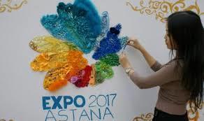 Туристический бизнес ощутит подъем во время «ЭКСПО-2017»