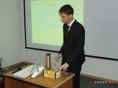 Студент из Уральска создал устройство беспроводной передачи энергии