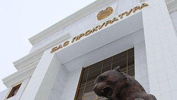 Многочисленные факты выездов за рубеж осужденных выявила Генпрокуратура Казахстана