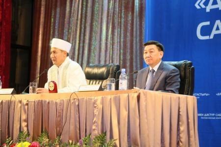 Мангистаускую область посетил Верховный Муфтий Казахстана