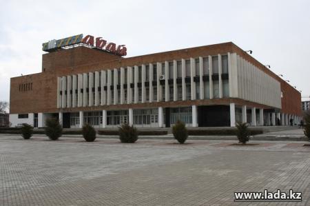 Культурно-досуговому комплексу имени Абая исполнилось 40 лет