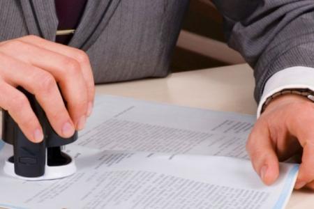 Ценную бумагу за 785 млн тенге хотят легализовать в РК