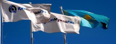 КазМунайГаз назвал причину отказа от строительства НПЗ