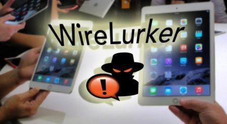 Новый опасный вирус из Китая атаковал iPhone и iPad